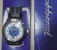 Vostok Military Watches
