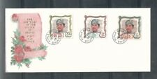 Brunei 1968 The Birthday of the Sultan of Burnei FDC
