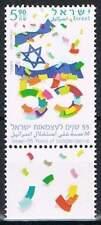 Israël postfris 2003 MNH 1723 - Onafhankelijkheid 55 Jaar