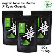 Uji Matcha Green Tea 3 Bagsx100g High Grade CHAGANJU YAMASAN Free Shipping