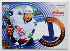 2012-13 KHL Gold Collection Jersey #POG-038 Sergei Gonchar 073/199