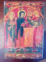 RUSSIAN GREEK ORTHODOX CHRISTIAN ICON SAINTS JOSEPH MARIA SIMEON BABY JESUS
