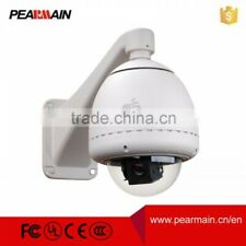 Pearmain CCTV surveillance high speed Dome outdoor camera with 530TVL, 36*optica