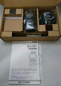 DJ-G7 ALINCO 144/430/1200 MHz Triple-band Handheld Transceiver Amateur Radio