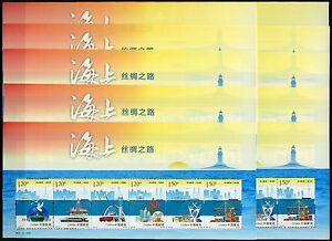 10x China PRC 2016-26 Maritime Silk Road Eisenbahn Lkw Schiffe Brücke Block MNH