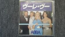 ABBA - Voulez-vous 7'' Single JAPAN