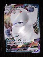 Pokemon Card Galarian Darmanitan VMAX 024/100 RRR S4 NM/M Japanese