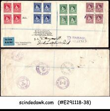 NEW GUINEA - 1937 REGISTERED ENVELOPE TO USA WITH KGVI CORONATION STAMPS