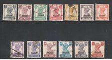 India Nabha 1941-45, KGVI. 3P to 12An. SG105-117 (13v) USED Complete Set RARE.