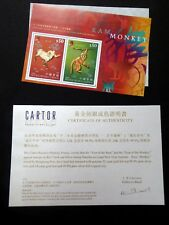 YEAR OF THE RAM/MONKEY 2004 HONG KONG GOLD & SILVER STAMP SHEETLET MINT