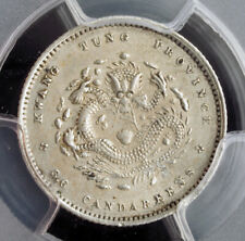 1905, China, Kwangtung Province. Silver 5 Cents Coin. Y-199 / LM-137. PCGS AU55!