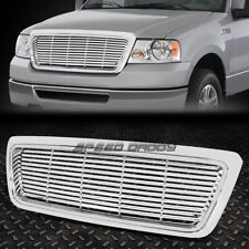 BILLET STYLE FRONT UPPER HOOD BUMPER ABS GRILL/GRILLE/FRAME 04-08 F150 P2 CHROME