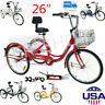 "24""/26"" 7-Speed  Adult 3-Wheel Tricycle Trike Bicycle Bike Cruise Double Basket"