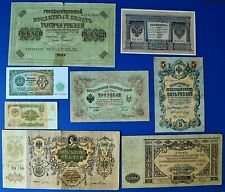 More details for russia pre revolution assorted 1917-19 notes.                           ch13-137