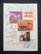 RUSSIA MK 1965 SIEG 2. WK MAXIMUM CARD MAXIMUMKARTE MC CM ROCKET SPACE a8189