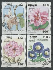 """No: 72804 - CAMBODIA - """"FLOWERS"""" - LOT OF 4 OLD STAMPS - USED!!"""