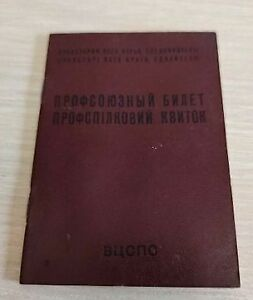 CHERNOBYL LIQUIDATOR Medal USSR Union Nuclear Tragedy 1986 Red Union card