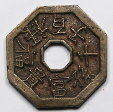 1850-1910 China Korea Brass Charm Nice XF Coin 37mm * 37mm