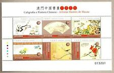 China Macau 2013 Chinese Calligraphy Painting Famous Artists in Macao Mini Sheet
