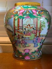 """Antique Chinese Vase 11"""" GORGEOUS HandPainted RARE Piece Of History"""