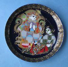 ROSENTHAL WIINBLAD Decor ALADDIN ALADIN Sultan Fruit Porcelain Art PLATE # 8 Box
