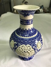 vecchio Vaso Cinese in porcellana bianca e blu