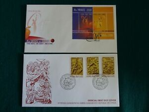 Cyprus 2000 2 FDC's.