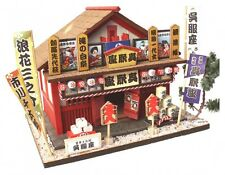 Billy Doll House kit Japanese traditional theater 8681 with English