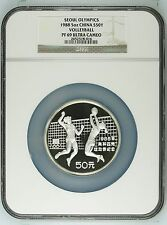 China 1988 5 oz Silver Proof Olympics Volleyball - NGC PF69UC