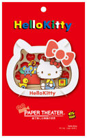 Ensky Sanrio Cute Character Paper Theater Hello Kitty Craft Kit New