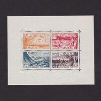 FRENCH MOROCCO 1949, Sc# B41a, CV $27, Souvenir sheet, MNH