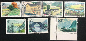 CHINA 1965 #S73  JINGGANGSHAN MOUNTAIN CRADLE OF THE CHINESE REVOLUTION 7VAL