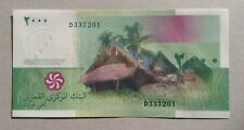 Comores Banknote. 2000 Francs. Uncirculated. Dated 2006.