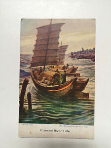 Chinese River Life Series 2 Art Blank Back Postcard, S77134