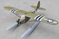 Dragon 4S 1400MM L4 Grasshopper PNP w/landing gear & floats