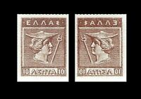 2x  10 Lepta - Ausgabe ND (1920) Postage Stamp Currency - Reproduktion - 42