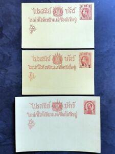 Timbres Thaïlande  l'entier postaux  classic 3 pieces belle ensemble