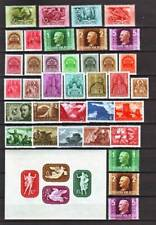 HUNGARY - 1941. Complete year set, 36 stamps and 1 S/S - MNH