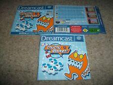 10x CHU CHU ROCKET - Sega Dreamcast - INLAYS & MANUALS (NO GAMES) NEW