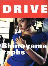 Drive - Kishin Shinoyama Japanese Photo Book