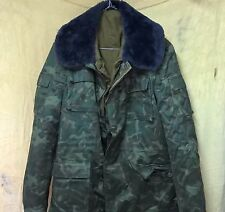 Jacket in camouflage Bhutan Marine Corps of the USSR, Russia, TTSKO, rarity