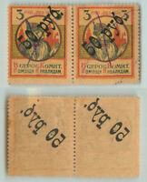 Russia  RSFSR ☭   1923, 50r  on  3r  used, pair, revenue, war  invalids. e2268