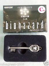CAPCOM BIOHAZARD Resident Evil Kuji 2014 C Prize Western Style House Key Armor