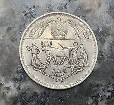 Egypt 1970 FAO coin - 10 Piastres