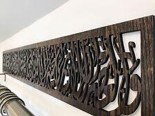 Quran Sura Al Asr de madera caligrafía árabe Panel Pared Arte islámico Calados