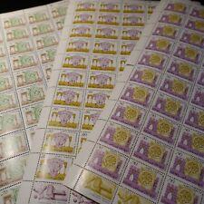 FEUILLE SHEET ISRAËL TIMBRE N°1071/1072 N°1085 x50 ARCHÉOLOGIE 1989 NEUF ** MNH
