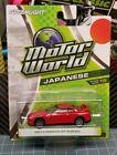 Greenlight+2014+Nissan+GT-R+GTR+R35+JDM+Motor+World+Japanese