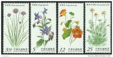 2015 TAIWAN SMELL PLANT stamp 4v