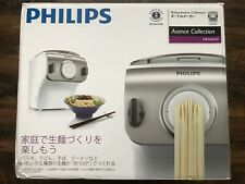 NEW Philips Avance Collection noodle maker HR2365/01