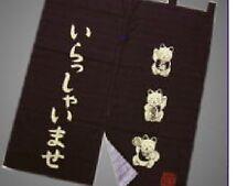 JAPANESE Noren Curtain HAPPY CAT MANEKI-NEKO BROWN NEW COTTON 100%